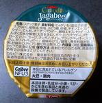 DSCN3848.JPG