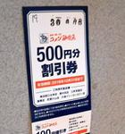 DSCN6033.JPG