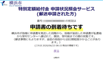 0624_01 - コピー.png