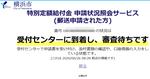 0627_01 - コピー.png