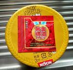 DSCN9540.JPG